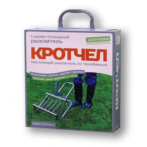 """Садово-огородный рыхлитель """"КРОТ"""" 420мм"""